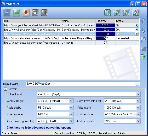 скачать программу видео джет - фото 9